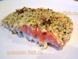 лосось запеченный с фисташками