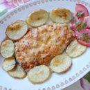 Рыба под сырно-морковной корочкой