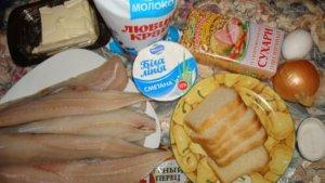 Продукты для запеканки рыбного блюда