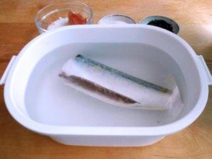 Скумбрия замоченная в воде