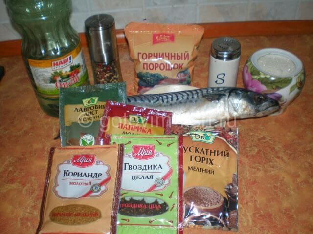 Что нужно для засолки рыбы