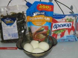 Продукты для салата Морской