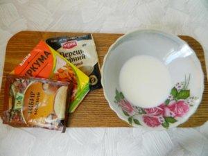 Молоко и специи