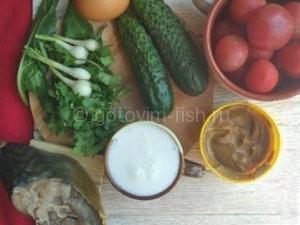 Скумбрия для салата